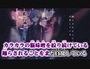 【ニコカラ】プロトディスコ +4【Off Vocal】