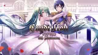 【幻子×AKR】サンドリヨン 10th Anniversary 【歌ってみた】