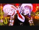 第26位:ブラッククリスマス/After the Rain【そらる×まふまふ】 thumbnail