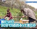 【ダイジェスト】牧野由依の大人だっていいじゃない!青春laboratory#10 出演:牧野由依、高森奈津美