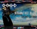 [stepmania指譜面]Atlantico Blue
