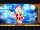【デレステMV】Snow Wings【限定SSR イヴ・サンタクロース】