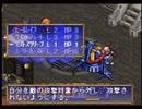 (実況)ポポロクロイス物語006