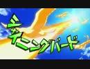 【オリオンの刻印】第10話「皇帝の逆襲」【必殺技集】