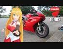 第39位:【NM4-02】新弦巻マキと名所探訪 番外編「NM4-02ミーティング」 thumbnail