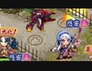 [城プロ:RE]柵くんを守れ!~異界門と囚われの騎士絶難~正月くまもん抜き