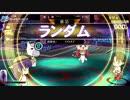 【QMA】サークル対戦_20181215【社・ランダム】