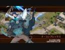 【城プロRE】異界門と囚われの騎士-絶- 難 Lv115~125 槌のみ2人