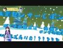 【まりぽんコラボ】激辛ソース「雷帝」を食べて平然としているポン子に恐怖するかしこまり&パンディ