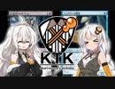 【MTG】りとる・しすたー・ぱうぱーず! #2 KTK編【Pauper】