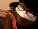 おでんパーティー!【湯毛・コジマ店員・トシゾー・__(アンダーバー)・5月病マリオ】
