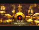 【実況】†ゼルダの伝説†スカイウォードソード†【33】