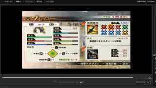 [プレイ動画] 戦国無双4の第二次上田城の戦い(東軍)をかぐらでプレイ