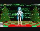 【#初音ミク.#MMD】月下氷人(Gekkahyojin)【#クリスマスオリジナル曲】