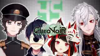 【ChroNoiR】叶&葛葉 かくせいDONCUP編 【まとめ45】