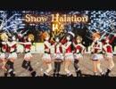 【MMDラブライブ!】 μ's 「Snow Halation」PV【LIVE音源】