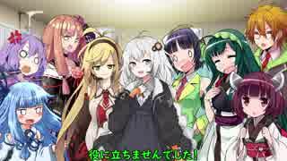 ビバ!メリークリスマス!!【VOICEROID劇