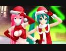 【MMD】 好き!雪!本気マジック サンタのミクさんとルカ姉さん