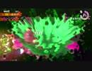 【ゆっくり実況】 ガバヤラネバー Part1 【スプラトゥーン2】