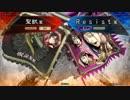 【十四州】聖獣戦姫331「れじ様」【三国志大戦】