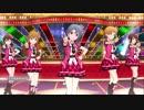 【高画質】閃光☆HANABI団で「Dreaming!」【ミリシタMV】