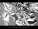 ジブン壊シ/初音ミク【オリジナル曲】