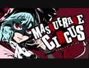 【東方】Pizuya's Cell / Masquerade Circus  XFD【C95告知】