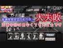 (KOFUMOL ♯299) 最強ハーレム育成計画