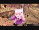 【Kenshi】あかねのパティシエ!  77品目