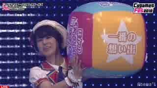 アイドルマスター シンデレラガールズ 7th Anniversary Memorial STAGE!! Part1/4