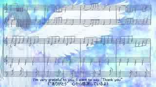 【KAITO】WISH(EnglishVer.)【オリジナル曲】