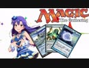 【アイマス×MTG】 アイドルとカードと 第46話
