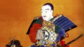 【戦国時代解説】 戦国への道 第4集 「足利成氏、執念の戦い(4/4)」