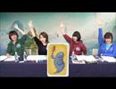【ゲスト稲瀬葵】あかりん・たいちょー・なつみ(ん)のジントローゼ! 第7陣(後半)