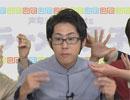 第45位:【白井悠介・高塚智人・永塚拓馬・堀江瞬】ラーメン男子 8杯目【年越しそば】