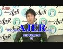 『児童虐待と保育士待遇①』長谷川顕一 AJER2018.12.27(7)