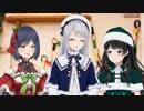 【字幕付き】樋口楓にクリスマスプレゼントを渡す月ノ美兎