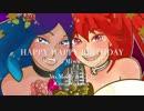 HAPPY HAPPY BIRTHDAY/CUL & Merli 他/カバー