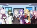 【VOICEROID劇場】サプライズ【ゆかりあかり誕生祭2018】