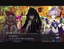 「涙に意味を、与えてあげて。」 CRYSTAR実況プレイ #06-01