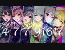 【卓m@s】リプレイ-セレナーデ- PART5【ダブルクロス】