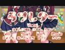 【オリジナルMV】「ラブレター」を歌ってみた【みさき&夏リン&ゆきんこ763】