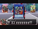 アイドルマスターCD 142sの奇妙な冒険 第9話