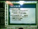 第74回カーネル読書会 at ミラクル・リナックス株式会社(1:20〜END)