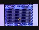 【実況・ファミコンナビ Vol.298】キングコング2 怒りのメガトンパンチ(ファミコン・NES)