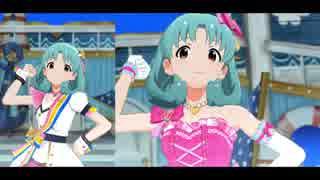 【ミリシタMV】咲くは浮世の君花火 まつり姫ソロ&ユニットver