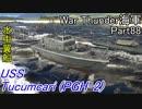 【War Thunder海軍・OBT】こっちの海戦の時間だ Part88【ゆっくり実況・アメリカ海軍】
