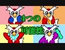 【ポケモンUSM】中堅ポケモン対戦録8「デリバード」【字幕実況】
