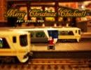 メリークリスマスチキン(Merry Christmas Chicken)