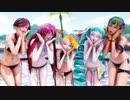 【MMD】『気まぐれメルシィ』by STONE式 MiKU・LiN・MeIKO・LuKA・GuMI (水着ver)